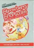 Strawberry Shortcake: Musical Match-Ups (Atari 2600)